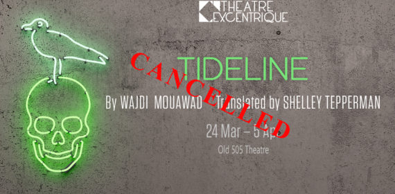 Cancelled_Tideline Web Banner with logo_ATDW