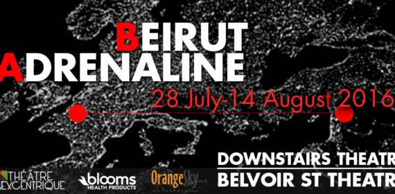 Banner_Beirut Adrenaline1